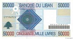 50000 Livres LIBAN  1999 P.77 SPL