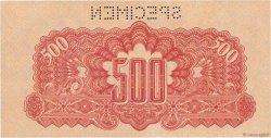 500 Korun TCHÉCOSLOVAQUIE  1945 P.055s pr.NEUF