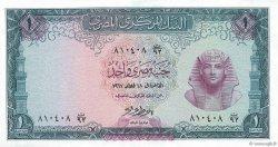 1 Pound ÉGYPTE  1961 P.037 NEUF