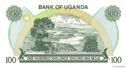 100 Shillings OUGANDA  1979 P.14b NEUF