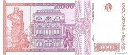10000 Lei ROUMANIE  1994 P.105 pr.NEUF