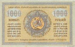 1000  Roubles GEORGIE  1920 P.14b SPL