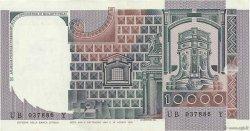 10000 Lire ITALIE  1980 P.106b TTB+