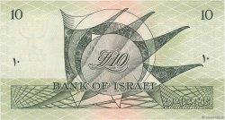 10 Lirot ISRAËL  1955 P.27a SUP