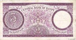 5 Pounds ÉGYPTE  1964 P.040 pr.TTB