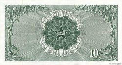 10 Shillings GHANA  1963 P.01d NEUF