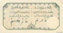 5 Francs DAKAR AFRIQUE OCCIDENTALE FRANÇAISE (1895-1958)  1926 P.05B var pr.SPL