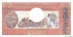 500 Francs CAMEROUN  1974 P.15b