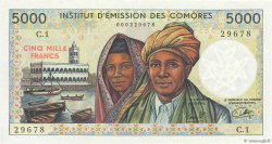 5000 Francs COMORES  1976 P.09a SPL