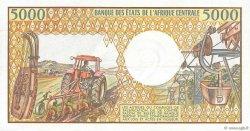 5000 Francs type 1984 TCHAD  1984 P.11 pr.SUP