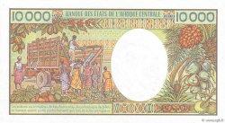 10000 Francs type 1983 CENTRAFRIQUE  1983 P.13 SPL