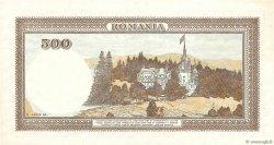 500 Lei ROUMANIE  1941 P.051a SPL
