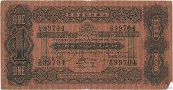 1 Dollar MALAISIE - ÉTABLISSEMENTS DES DÉTROITS  1916 P.01c TB