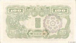100 Yen - 100 Won CORÉE  1947 P.46b pr.SUP