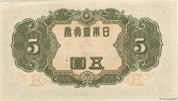 5 Yen JAPON  1943 P.050a SPL