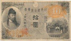 10 Yen JAPON  1915 P.036 TTB