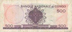 500 Francs CONGO (RÉPUBLIQUE)  1964 P.007a TB