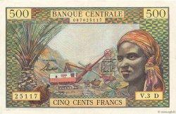 500 Francs type 1963 avec taille douce GABON  1963 P.04d TTB+