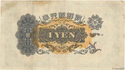 1 Yen CORÉE  1932 P.29a TTB
