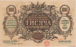1000 Karbovantsiv UKRAINE  1918 P.035b pr.NEUF