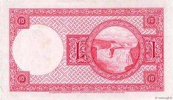 10 Kronur ISLANDE  1948 P.33a SUP