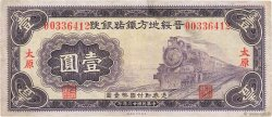 1 Yuan CHINE  1934 PS.1294c TTB