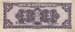 1 Yuan CHINE  1934 P.S1294c TTB