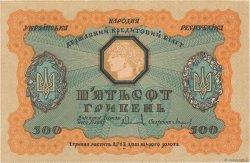 500 Hryven UKRAINE  1918 P.023 SPL+