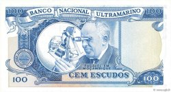100 Escudos MOZAMBIQUE  1972 P.113 pr.NEUF
