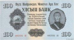100 Tugrik MONGOLIE  1955 P.34 pr.NEUF
