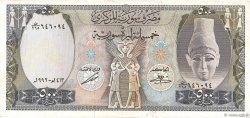 500 Pounds SYRIE  1992 P.105f TTB