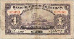 1 Yuan CHINE  1914 P.0116m TB