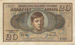 20 Dinara YOUGOSLAVIE  1936 P.030 TTB