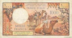 1000 Francs DJIBOUTI  1975 P.34 pr.TTB