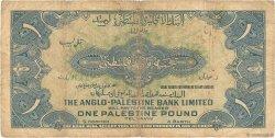 1 Pound ISRAËL  1948 P.15a TB