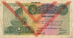 1 Livre SYRIE  1939 P.040e TB