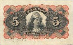 5 Drachmes GRÈCE  1918 P.064 TTB+