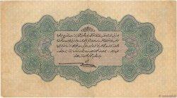 1 Livre TURQUIE  1913 P.090a TTB