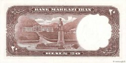 20 Rials IRAN  1961 P.072 SPL+