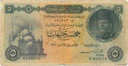 5 Pounds ÉGYPTE  1951 P.025b B+