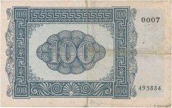 100 Drachmes GRÈCE  1941 P.M15 TTB