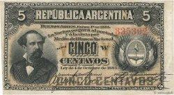 5 Centavos ARGENTINE  1883 P.005 TTB