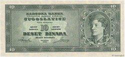 10 Dinara YOUGOSLAVIE  1950 P.067S SPL