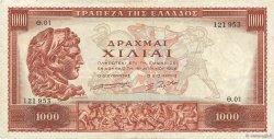 1000 Drachmes GRÈCE  1956 P.194a TTB