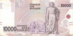 10000 Drachmes GRÈCE  1995 P.206a TTB