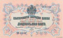 20 Leva Zlato BULGARIE  1904 P.009h SUP+