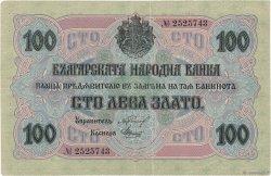 100 Leva Zlato BULGARIE  1916 P.020a pr.SUP