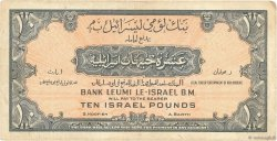 10 Pounds ISRAËL  1952 P.22 TTB