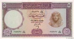 5 Pounds ÉGYPTE  1964 P.040 SPL+