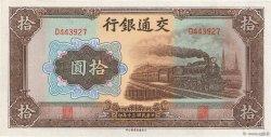 10 Yuan CHINE  1941 P.0159a pr.NEUF